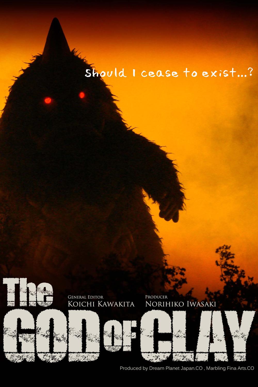 B Movie Celebration The God Of Clay Undead Backbrain