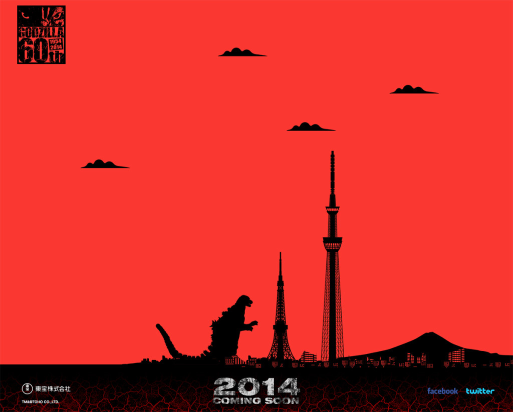 Godzilla-60th