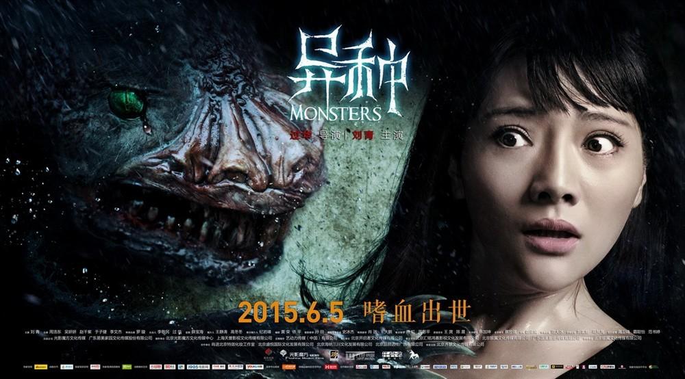 Yi zhong-poster landscape1