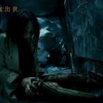 Yi zhong-poster landscape4