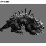 monster-Yi zhong-concept2