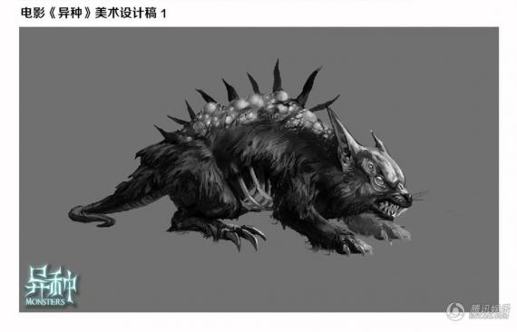 monster-Yi zhong-concept2 | Undead Backbrain