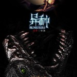 monster-Yi zhong-poster4